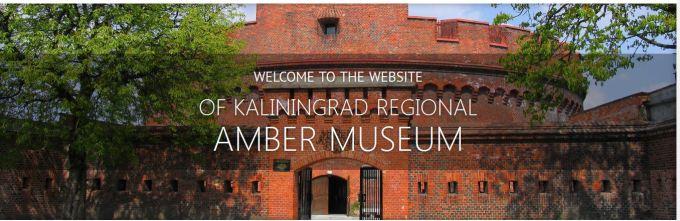 AmberMuseum2