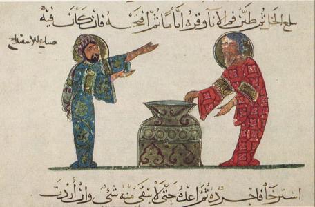 arabic_alchemy03